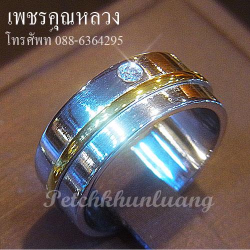 เซ็ตแหวนหมั้น แหวนแต่งงาน ตัวเรือนทองคำขาว สำหรับคุณลูกค้าที่ไม่เน้นเพชรแต่ดีไซน์ เรียบหรู 4