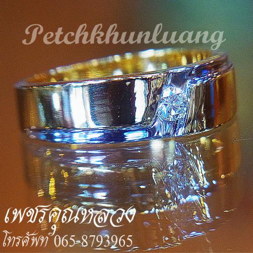 เซ็ตแหวนคู่ แหวนแต่งงาน แหวนเจ้าบ่าวเจ้าสาว (ราคาโปรสุดพิเศษสำหรับคู่รักเท่านั้นค่ะ) 4