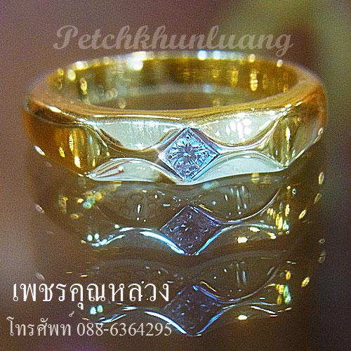 เซ็ตแหวนแต่งงาน แหวนคู่รัก แหวนเจ้าบ่าวเจ้าสาว (ราคาโปรเฉพาะเซ็ตคู่รักเท่านั้น) 3