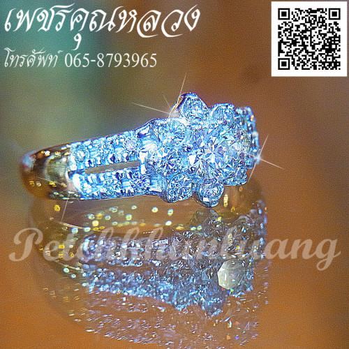 แหวนเพชร..แหวนหมั้น..แหวนแต่งงาน..ของขวัญ..ของฝาก..เพชรคัดน้ำงามเล่นไฟดีสุดสุดค่ะ** 2