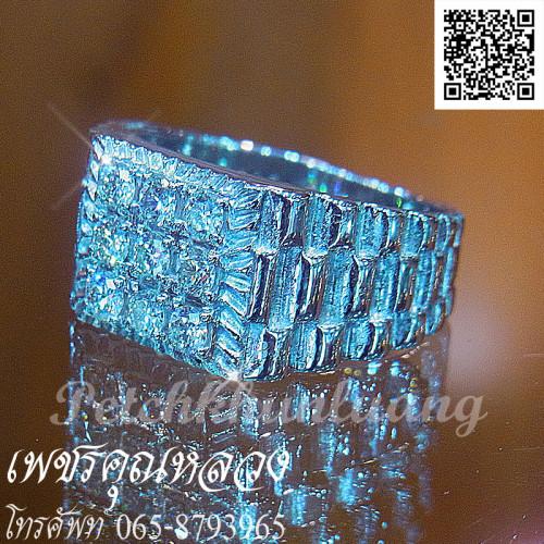 แหวนเพชรชาย ตัวเรือนทองคำขาว หน้าเพชรเต็มนิ้ว เล่นดีไซน์ตรงก้านแหวน  ใส่เสริมบารมี 1