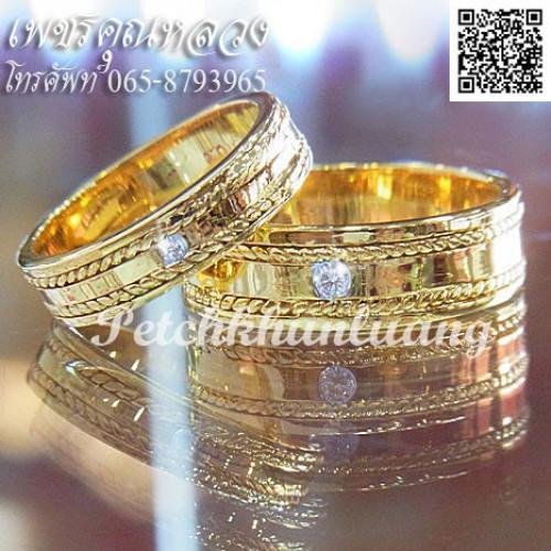 แหวนเพชรคู่ แหวนแต่งงาน แหวนคู่รัก ** บริการสลักชื่อฟรีค่ะ **