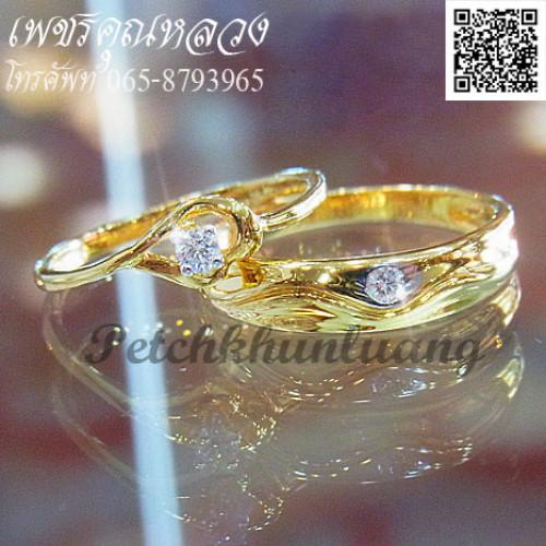 เซ็ตแหวนแต่งงาน น่ารักๆ คู่นี้ไม่เกิน20,000฿ค่ะ **บริการสลักชื่อฟรีค่ะ**