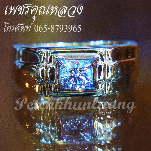 เซ็ตแหวนคู่ แหวนหมั้น แหวนแต่งงาน ตัวเรือนทองคำขาว (ราคาโปรสุดพิเศษ สำหรับคู่รักเท่านั้นค่ะ) 3