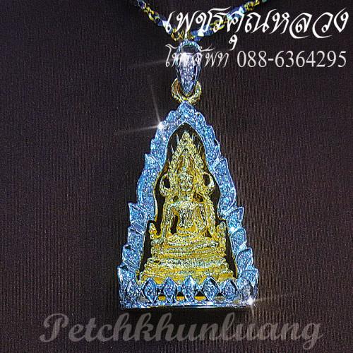 จี้พระพุทธชินราชล้อมเพชร,จี้พระล้อมเพชร,จี้พระล้อมเพชรแท้ ,จี้พระล้อมเพชรน้ำงาม การันตีคุณภาพ 3