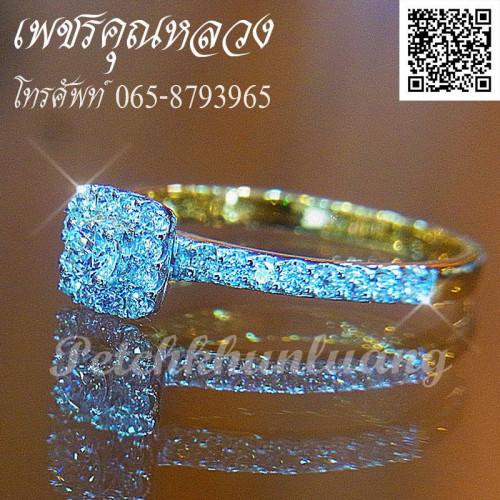 เซ็ตแหวนแต่งงาน แหวนคู่รัก แหวนเจ้าบ่าวเจ้าสาว (ราคาโปรเฉพาะเซ็ตคู่รักเท่านั้น) 2