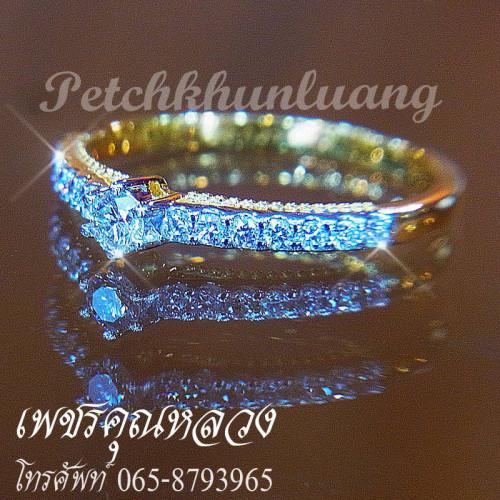 เซ็ตแหวนหมั้น แหวนแต่งงาน แหวนคู่เจ้าบ่าวเจ้าสาว ราคาย่อมเยา 2