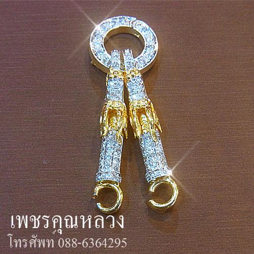 จรวดเพชร..แหวนหมั้น..แหวนแต่งงาน..ของขวัญ..ของฝาก..เพชรคัดน้ำงามเล่นไฟดีสุดสุดค่ะ**