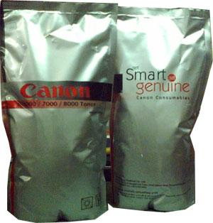 หมึกเครื่องถ่ายเอกสารแคนนอน CANON 6000/7000/8000 CANONแท้ 1.5 Kg