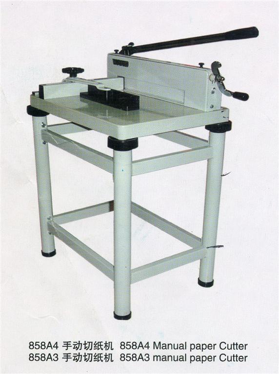 เครื่องตัดกระดาษ ขนาด A3 แบบตั้งโต๊ะ 8,500.-