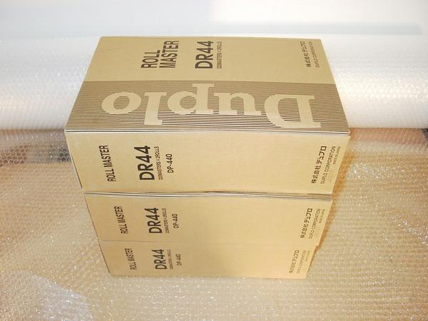 กระดาษไข มาสเตอร์ เครื่องพิมพ์สำเนาระบบดิจิตอล DUPLO รหัส DP44 ขนาด A3