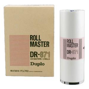 MASTER DUPLO รุ่น DR871 B4