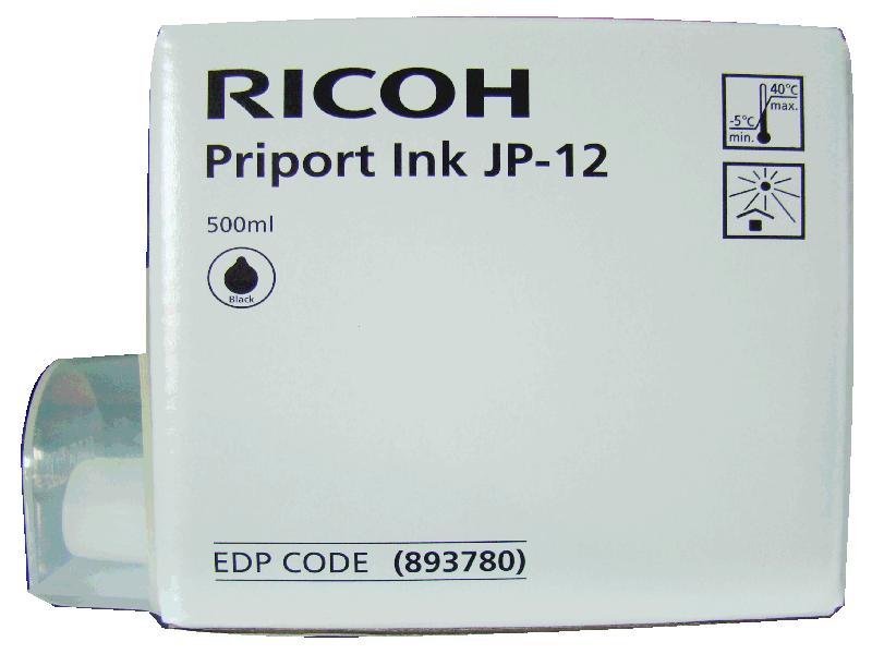 หมึกเครื่องพิมพ์สำเนาระบบดิจิตอล RICOH JP12 แท้ ราคาพิเศษ 500 บาท