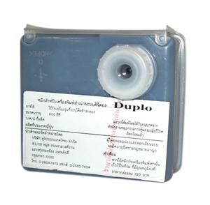 หมึกเครื่องพิมพ์ดิจิตอล DUPLO 514K แท้ 520บาท