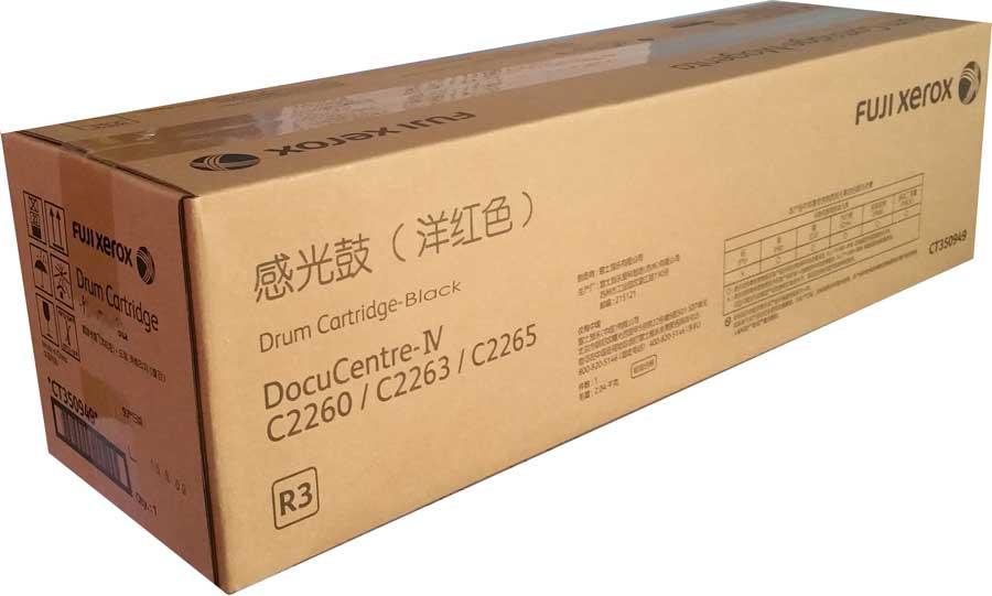 DRUM UNIT เครื่องถ่ายเอกสาร FUJI XEROX IV C2260 C2263 C2265 ของแท้