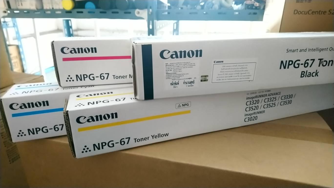 หมึกเครื่องถ่ายเอกสาร CANON ADV C3320 ,C3325