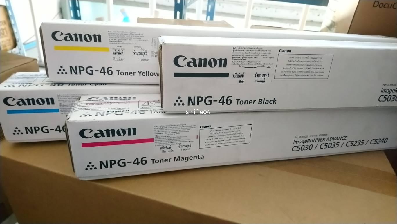ชุดหมึกเครื่องถ่ายเอกสารสี CANON ADVANCE C5030/C5035/C5235/C5240 NPG-46 4สี C/M/Y/K 2
