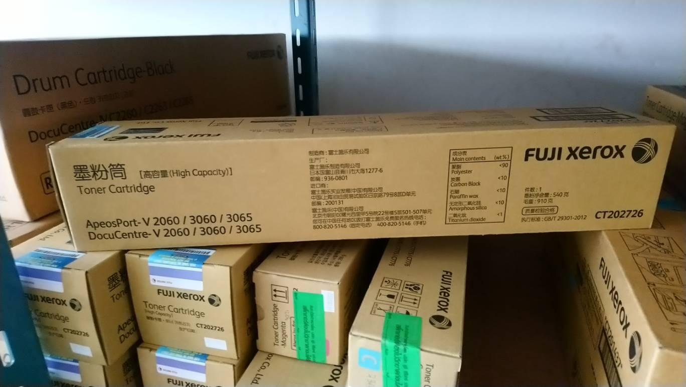 หมึกเครื่องถ่ายเอกสารสี FUJI XEROX V2060 V3060 V3065 CT202726