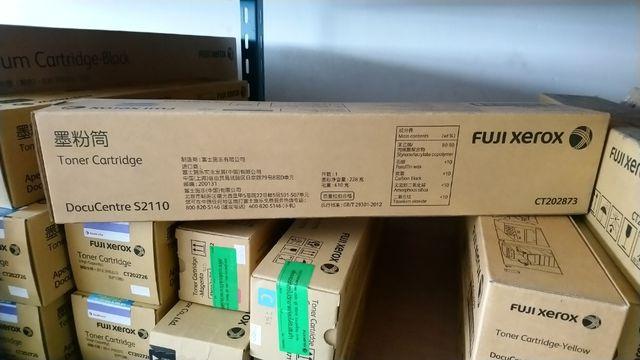 ชุดหมึกเครื่องถ่ายเอกสารแท้ FUJI XEROX S2110 เครื่องถ่ายเอกสาร ขาว-ดำ