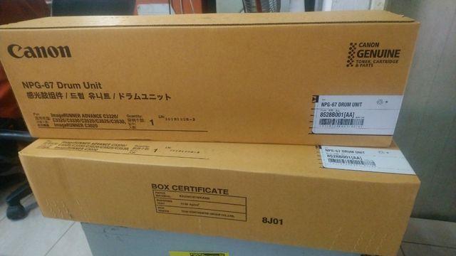 ชุด DRUM UNIT CANON Advance C3320,C3325 C3525 NPG-67