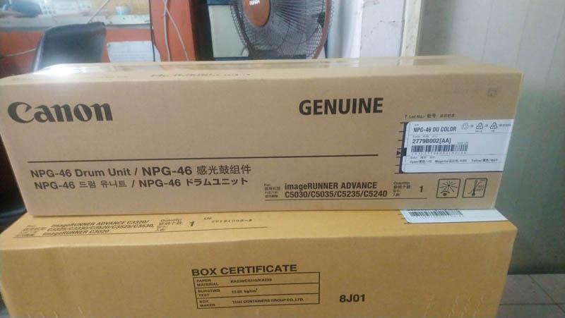 ชุดดรัมยูนิต DRUM UNIT CANON Advance C5030,C5230,C5235