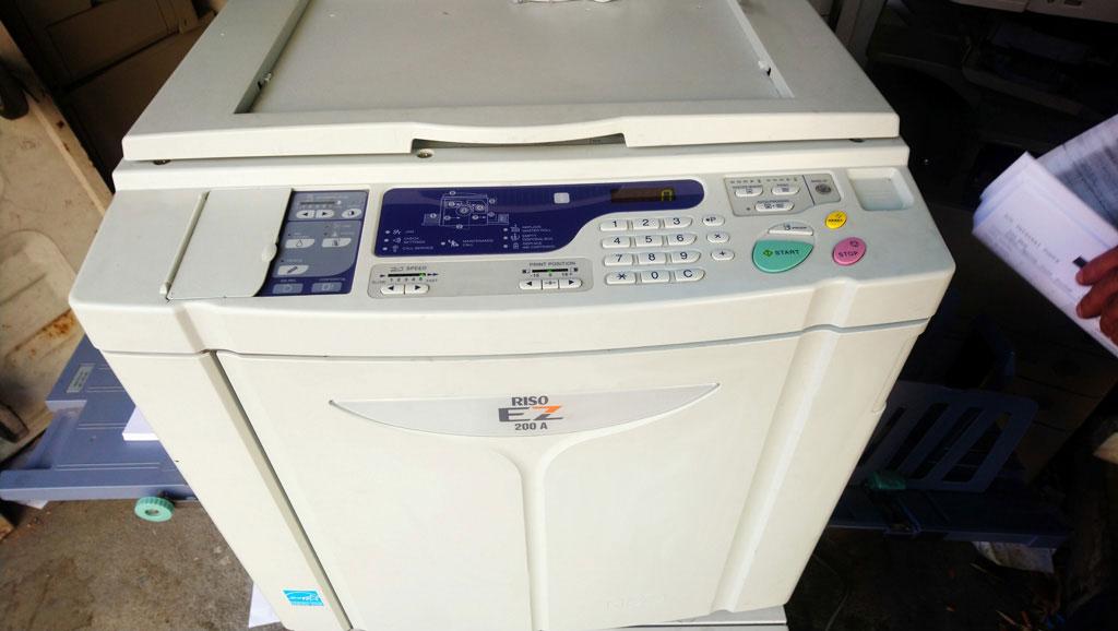 เครื่องพิมพ์สำเนาระบบดิจิตอลมือสอง RISO EZ200 สภาพสวยพร้อมใช้ ลูกโมสีดำ 1
