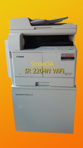 เครื่องถ่ายเอกสารมือสอง CANON IR 2204N ขาว-ดำ WiFi พร้อมใช้