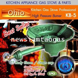 เตาแรงดันสูง,เตาแม่ค้า รุ่น KB-5 ไฟแรง ทำให้อาหารสุกเร็ว เหมาะกับร้านขายอาหารตามสั่ง ร้านอาหาร