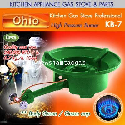 เตาแรงดันสูง,เตาแม่ค้า รุ่น KB-7 ไฟแรงสูง อาหารสุกเร็ว เหมาะกับร้านอาหาร ขายอาหารตามสั่ง อาหารโต้รุ่