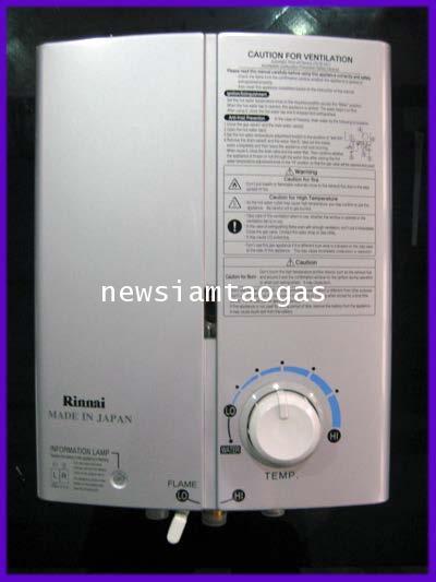 เครื่องทำน้ำอุ่นระบบแก๊ส ยี่ห้อ Rinnai ไม่ต้องกลัวไฟรั่ว ไฟดูด ปลอดภัยมั่นใจ ทุกเวลาอาบน้ำ