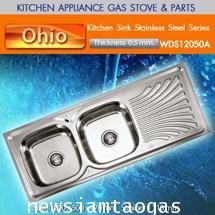 อ่างซิงค์คู่ (OHIO) รุ่น WDS12050Aขนาด 1.2M 2หลุมมีที่พักของมีช่องวางก๊อก 2 ตำแหน่ง