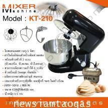 เครื่องผสมแป้งขนาด 5 ลิตร(mixer machine)ใช้งานง่ายเหมาะสำหรับธุรกิจอาหารและเบเกอรี่