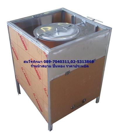 ตู้ข้าวโพดคั่ว(ป๊อบคอร์น)ใช้แก๊สแบบสี่เหลี่ยมจัตุรัส  คั่วข้าวโพดได้ครั้งละเยอะ หม้อใหญ่ไม่ง้อไฟฟ้า