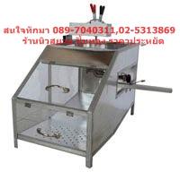 ตู้ทำข้าวโพดคั่ว(ป๊อบคอร์น)ใช้แก๊สแบบสี่เหลี่ยมคางหมู