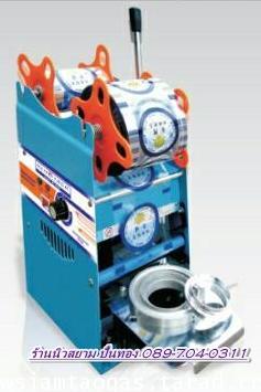 เครื่องซีลปากแก้วพลาสติกแบบมือโยกรุ่นNT-802D ปากแก้วขนาด 9.5เซ็นติเมตร