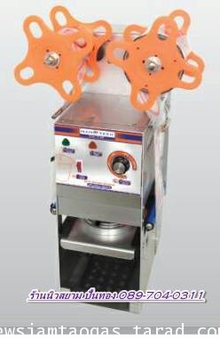 เครื่องซีลฝาแก้วพลาสติกแบบอัตโนมัติรุ่น NT-680ปากแก้วขนาด9.5เซ็นติเมตร