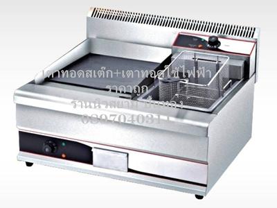 เตาทอด+เตาสเต็กไฟฟ้า 2IN 1ขนาด 8.5ลิตร ทำอาหารครบในเครื่องเดียว เหมาะสำหรัีบร้านสเต็ก
