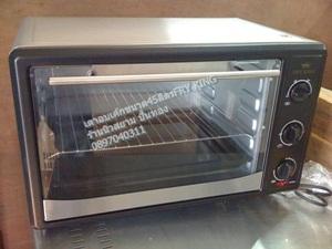เตาอบขนมเค้กยี่ห้อ FRY KINGรุ่น FR-45Sความร้อนได้ 100C-250Cตั้งเวลาได้ 60 นาที