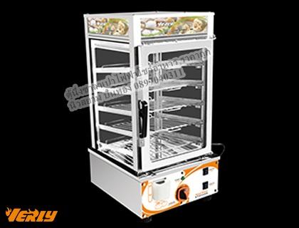ตู้นึ่งซาลาเปา(ไอน้ำ) รุ่นFR-500Lใช้สำหรับนึ้งขนมจีบซาลาเปาในร้านสะดวกซื้อ(ไฟฟ้า)