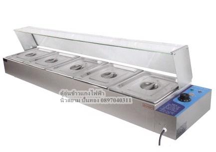 ตู้อุ่นข้าวแกงไฟฟ้า ขนาด5ถาดรุ่น NT-HBM25สเตนเลสทั้งตัวอุ่นอาหารให้ร้อนอยู่ตลอดเวลา สะอาดปลอดภัย