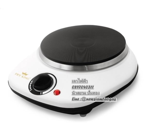 เตาเพลทไฟฟ้า เตาไฟฟ้า1หัวรุ่นFR-HP3 (15.5เซ็นติเมตร)สีขาว++มีบริการเก็บเงินปลายทางจร้า สนใจทักได้จร้