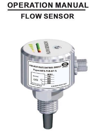 FOLOLO FLOW SENSOR  HFS-T