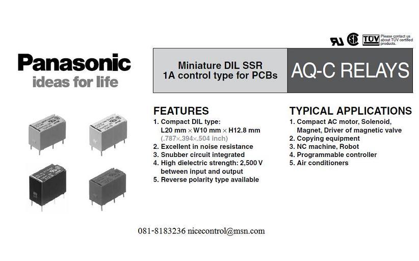 AQC1A1-T24VDC