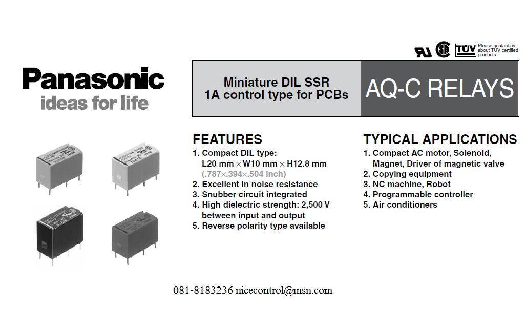 AQC1A1-T24VDC 1