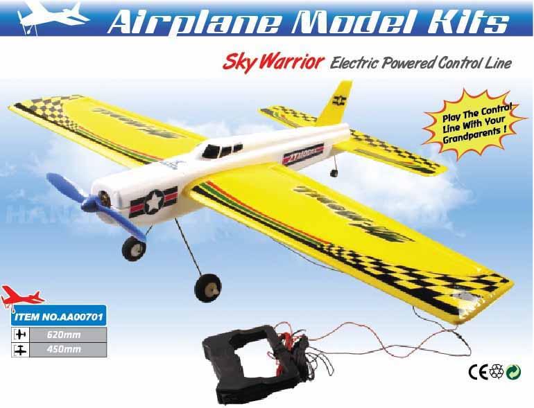 EP-046 SKY WARRIOR ELECTRIC POWERED LINE CONTROL PLANE