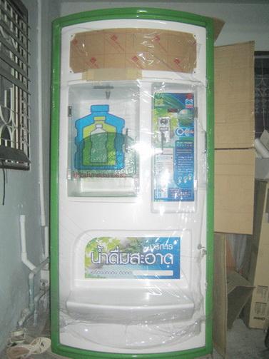 ตู้น้ำดื่มหยอดเหรียญ กำลังการผลิต 600 ลิตรต่อวัน