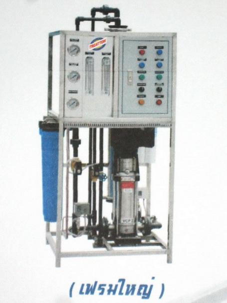 เครื่องผลิตน้ำอาร์โอ(R.O.) กำลังการผลิต 6000 ลิตรต่อวัน (6Q)