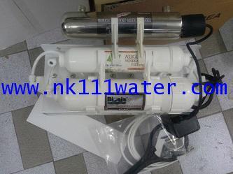 เครื่องกรองน้ำดื่ม ไฮโดรแม็กซ์ Hydro Max Alkaline 6 ขั้นตอน ยูวี (UV)