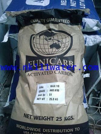 สารกรองคาร์บอน ( Gac Carbon ) ยี่ห้อ ยูนิคาร์ป Eunicarb id 900