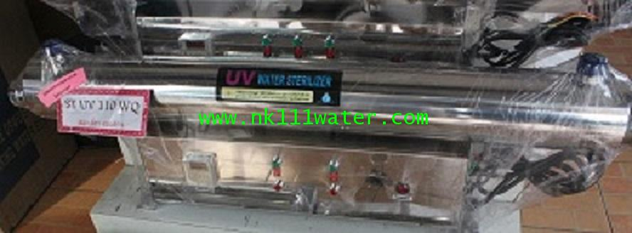 ชุดฆ่าเชื้อ หรือ รังสียูวี (UV) ขนาด 110 วัตต์ (W) อุตสาหกรรม